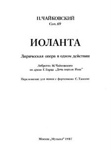 Тамара синявская - арии из опер - ж бизе - хабанера из оперы кармен