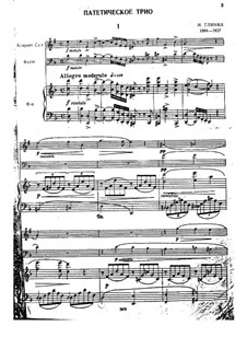 Pathetic Trio in D Minor: For clarinet, bassoon and piano – full score by Mikhail Glinka