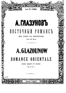 Romance Orientale, Op.27 No.2: Romance Orientale by Alexander Glazunov