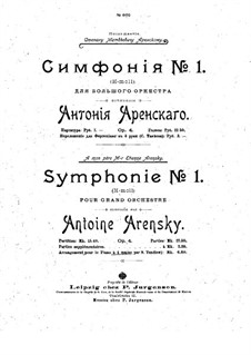 Symphony No.1 in B Minor, Op.4: Version for piano four hands by Anton Arensky
