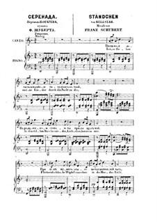 No.4 Ständchen (Serenade): Piano-vocal score by Franz Schubert