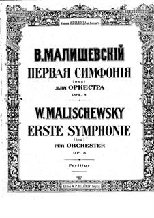 Symphony No.1 in G Minor, Op.8: Symphony No.1 in G Minor by Witold Maliszewski