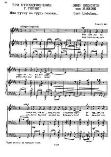 Drei Gedichte von H. Heine, Op.12: Nr.1 Lieb Liebchen by Nikolai Medtner