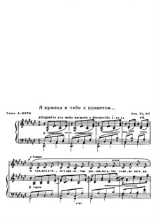 Eight Poems after Tyutchev and Fet, Op.24: No.8 I Came to You with Greeting by Nikolai Medtner