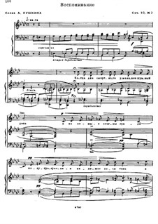 Six Poems after Pushkin, Op.32: No.2 Remembrance by Nikolai Medtner