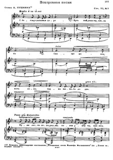 Six Poems after Pushkin, Op.32: No.3 Funeral Song by Nikolai Medtner