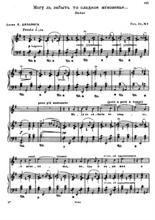 Six Poems after Pushkin, Op.32: No.5 How Can I Forget the Hour (Waltz) by Nikolai Medtner