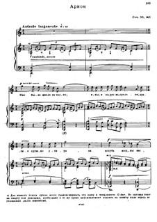 Six Poems after Pushkin, Op.36: No.6 Arion (C Major) by Nikolai Medtner