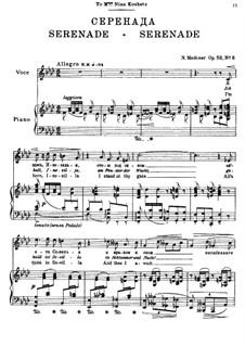 Seven Songs after Pushkin, Op.52: No.6 Serenade (F Minor) by Nikolai Medtner