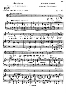 Eight Songs on Russian and German Poems, Op.61: No.2 Night Greeting by Nikolai Medtner