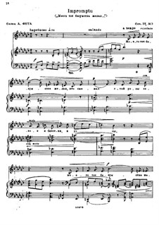 Five Poems after Tyutchev and Fet, Op.37: No.3 Impromptu by Nikolai Medtner
