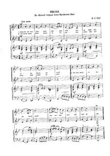 No.35 Schaff's mit mir, Gott, BWV 514: Piano-vocal score by Johann Sebastian Bach