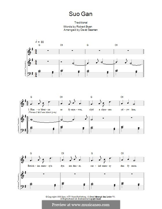 suo gan by folklore sheet music on musicaneo. Black Bedroom Furniture Sets. Home Design Ideas