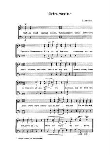 Анализ стихотворения м.Слушать Слушать Слушать Икона Молитва