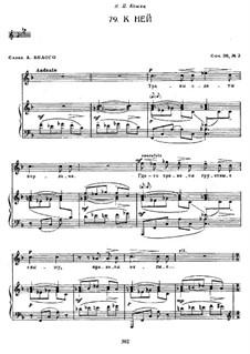 Шесть романсов, Op.38: No.2 К ней by Сергей Рахманинов