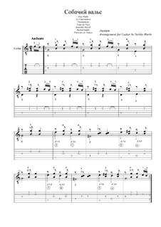 Собачий вальс: Для гитары by folklore