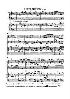 Искусство фуги, BWV 1080: No.16 by Иоганн Себастьян Бах