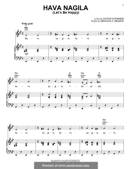 Hava Nagila: For voice and piano (or guitar) by folklore