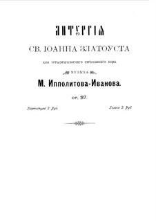 Liturgy of St. John Chrysostom, Op.37: Piano-vocal score by Mikhail Ippolitov-Ivanov