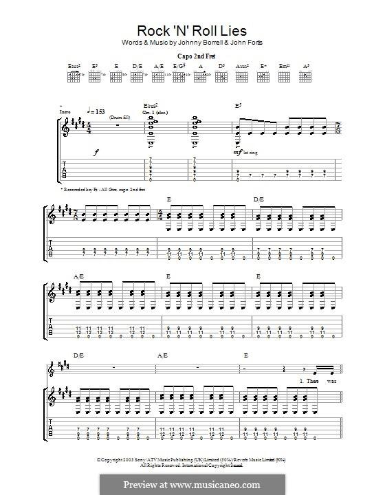 Секс и рок н роллл аккорды