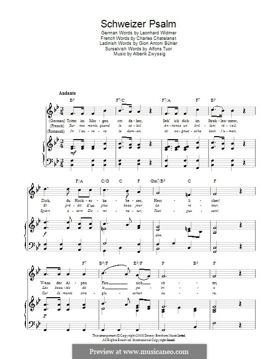 Schweizer Psalm (Swiss National Anthem): For voice and piano (or guitar) by Alberich Zwyssig