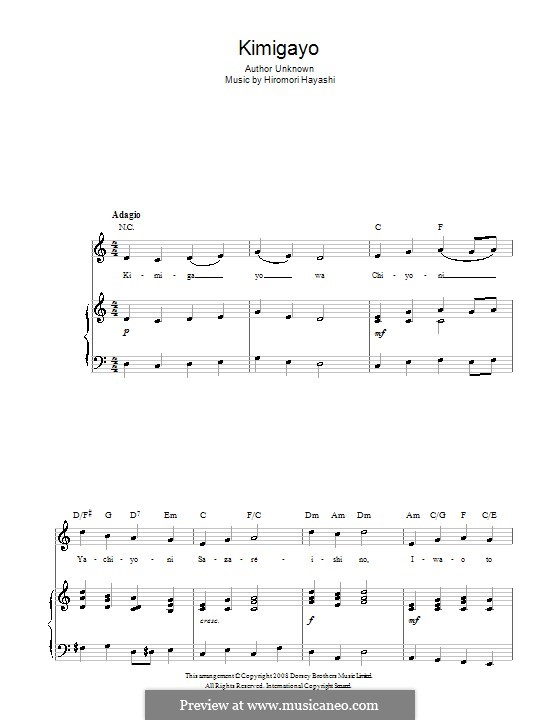 Kimigayo (Japanese National Anthem): For voice and piano (or guitar) by Hiromori Hayashi
