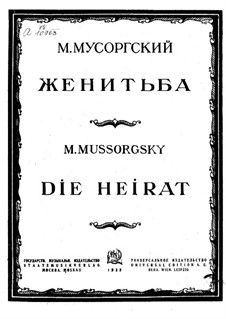 Act I. Version by Mussorgsky: For soloists, choir and piano by Modest Mussorgsky