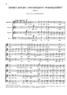 A Greeting to Anton Rubinstein, TH 86: A Greeting to Anton Rubinstein by Pyotr Tchaikovsky