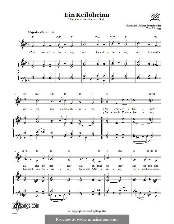 Ein Keiloheinu (There Is None Like Our God): For voice and piano (or guitar) by Julius Freudenthal