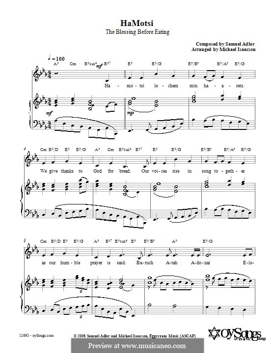 HaMotsi: For voice and piano (or guitar) by Samuel Adler