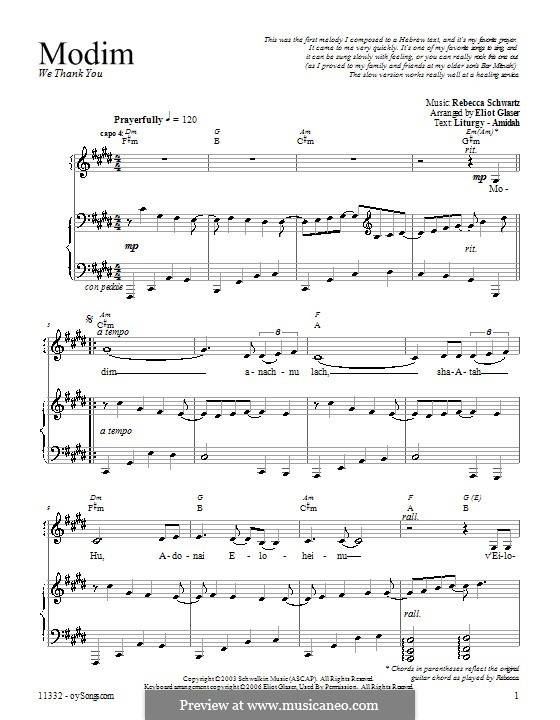 Modim: For voice and piano (or guitar) by Rebecca Schwartz
