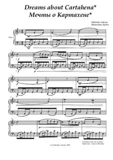 Dreams about Cartahena, Op.3/1: Dreams about Cartahena by Artem Nikitenko