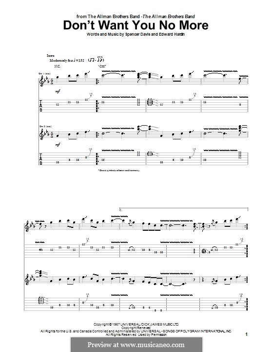 Don't Want You No More (The Allman Brothers Band): For guitar with tab by Edward Hardin, Spencer Davis