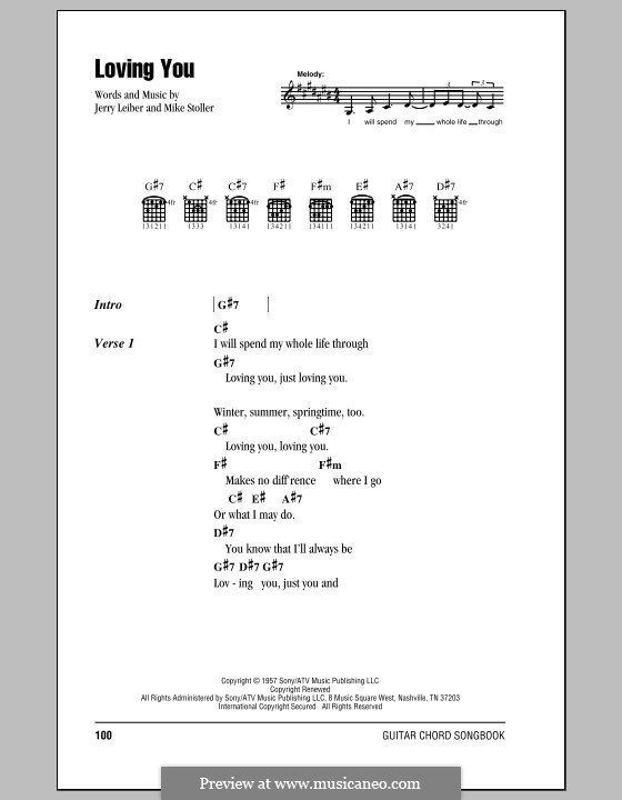 Loving You (Elvis Presley): Lyrics and chords (with chord boxes) by Jerry Leiber, Mike Stoller