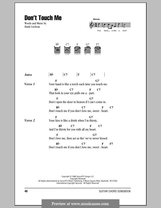 Don't Touch Me: Lyrics and chords (with chord boxes) by Hank Cochran