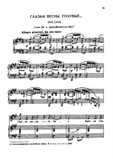 Two Romances, TH 96: No.2 Blue Eyes of Spring by Pyotr Tchaikovsky