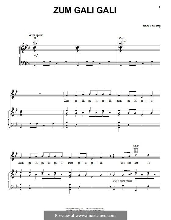 Zum Gali Gali: For voice and piano (or guitar) by folklore