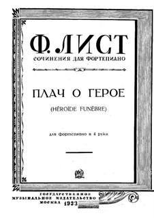 Symphonic Poem No.8 'Héroïde funèbre', for Piano Four Hands, S.596a: Piano score by Franz Liszt