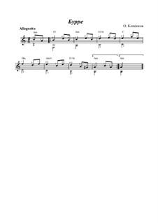 Bourree, Op.16: Bourree by Oleg Kopenkov