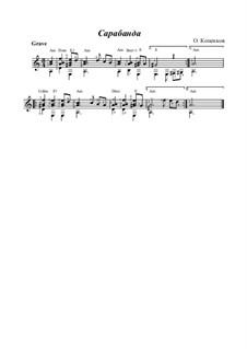 Zarabanda, Op.16: Zarabanda by Oleg Kopenkov