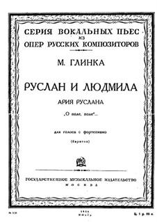 Ruslan's Aria: Ruslan's Aria by Mikhail Glinka
