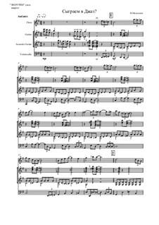 We'll play jazz?: We'll play jazz? by Vladimir Malganov