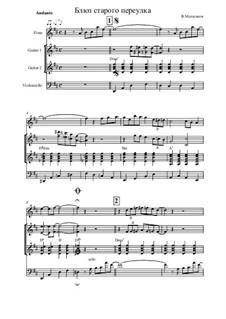 Високосный солнцеворот, Op.1: No.5 Old Alley Blues, for quartet by Vladimir Malganov