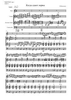 When nerves pass: For quartet by Vladimir Malganov