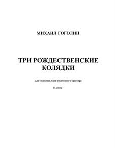 Christmas songs: Book 1 Three Christmas carols by Mikhail Gogolin