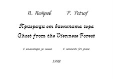 Ghost from the Viennese Forest - 6 comments for piano: Complete score by Peter Petrof