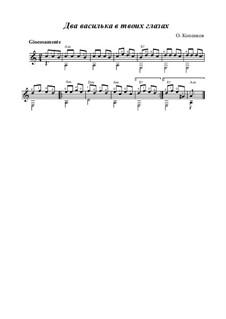 Two cornflower in your eyes, Op.18: Two cornflower in your eyes by Oleg Kopenkov