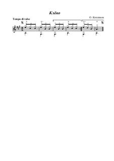 Клёво, Op.18: Клёво by Oleg Kopenkov