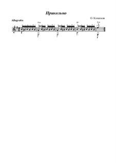 Прикольно, Op.18: Прикольно by Oleg Kopenkov