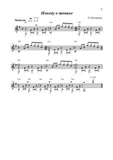 Походу к тонике, Op.18: Походу к тонике by Oleg Kopenkov